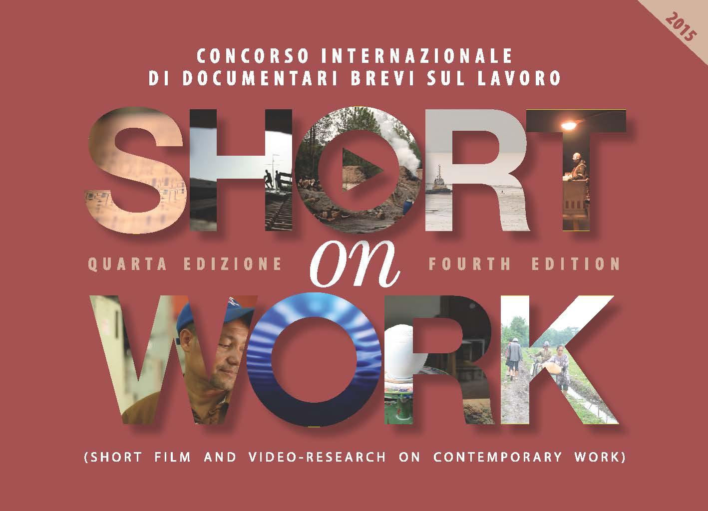 card_SHORT_on_WORK_2016_Pagina_1